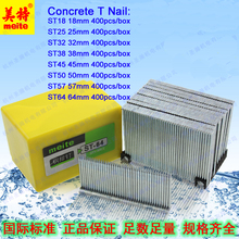 Steel Nail Cement Nail Concrete T Nail for ST38 ST64 air nailer Concrete T Nailer 18mm 25mm 32mm 38mm 45mm 50mm 57mm 64mm