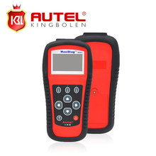 2017 Original AUTEL MaxiDiag Pro MD801 4 in 1 Code Scanner MD 801 = JP701 + EU702 + US703 + FR704 Free Shipping
