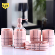 2016 Sale New Banheiro Toothbrush Holder Bathroom Set Five Piece Acrylic Wash Gargle Cup European Suite Yagang Wedding Gift(China)