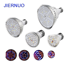 Led Grow Light 18W 30W 50W 80W Full Spectrum E27 LED Horticulture lamp for Plants Aquarium Led Lighting Hydroponics System BE