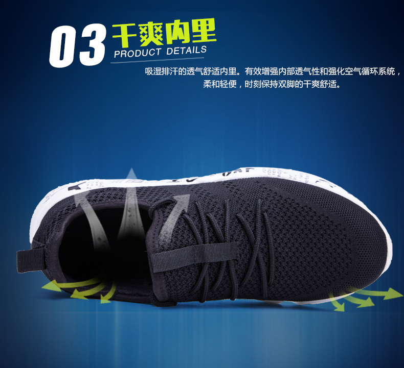 Men Casual Shoes Breathable Fashion Sneakers Man Shoes Tenis Masculino Shoes Zapatos Hombre Sapatos Outdoor Shoes Brand 45 46 63