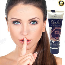 8 days Medicated Pigment Chloasma Cyasma Melanin Removing freckle speckle Firm Skin Whitening Mask skin care face care mask(China)