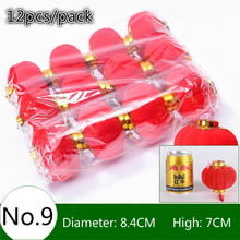 Hot sale (12pcs/pack) Red Traditional Chinese Lanterns for New Year Hang Mini Spring Festival Lanterns Party Home Decoration(China)