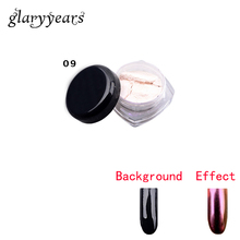 1 Piece Nail Magic Mirror Dust Powder UV Gel Polish Decoration Tips Women Nail Art Manicures Sexy Powder Product High Quality 09(China)