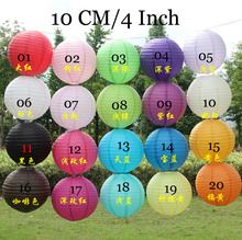 (100pcs/lot) 4''(10cm) Chinese paper lantern lamp festival wedding decoration 20 colors for choosing wedding lantern
