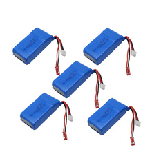 Buy 5pcs lipo battery 2s 7.4V 1500mah 30C Quadcopters Helicopters RC Cars Boats High Rate batteria lipo car parts for $49.14 in AliExpress store