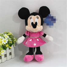 Free shipping 30cm Minnie mouse plush soft dolls pink color,very soft  Fabric,Children Baby Stuffed Toys For Kids Gift
