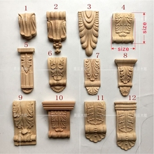 2PCS / LOT, European furniture accessories, stigma Roman column, beam mat, fireplace cabinet door decoration wood corbel,