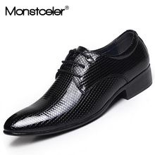 Monstceler Brand New British Fashion Men Serpentine Pointed Shoes Black Leather Wedding Shoes Male Oxford Flats M3121(China)