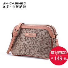Really Beauty Package 2016 New Pattern Canvas Fashion Small Square Package Single Shoulder Satchel Pink Three Will Capacity Bag
