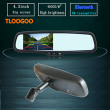 Car Rear view mirror monitor 4.3inch bluetooth and auto brightness adjustment 2AV with Special bracket For TOYOTA NISSAN