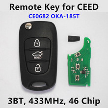 3 Buttons Remote Car Key for KIA Ceed Pro Cee'd 433MHz ID46 Chip Keyless Entry Control 2009-2012