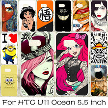 TAOYUNXI Silicone Plastic Phone Case For HTC U11 HTC Ocean 5.5 inch Cover Skin Bag Shell For HTC Ocean Cute Cartoon Cases Skin(China)
