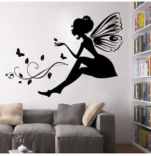 Hot Sale Diy Black Flower Fairy Vinyl Kids Wall Sticker  Wallpaper For Girl Baby Room Wall Art Decor Room Accessories