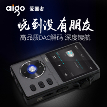 Black color Original Aigo 108 MP3 Player Zinc Alloy HiFi High Quality Sound Lossless Music 2.2 Inches 8GB Universal Player(China)