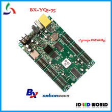 BX-YQ1-75 Onbon asynchronous video full color led display screen controller comes with 12 groups HUB75 port