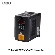 Free Shipping 2.2KW 220V Frequency Inverter 400HZ VFD Variable Frequency CNC Spindle Motor Speed Control Inverter