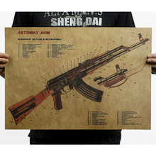 World famous gun AK47 Chart military fans Poster nostalgia retro vintage kraft paper decorative painting bar decoration