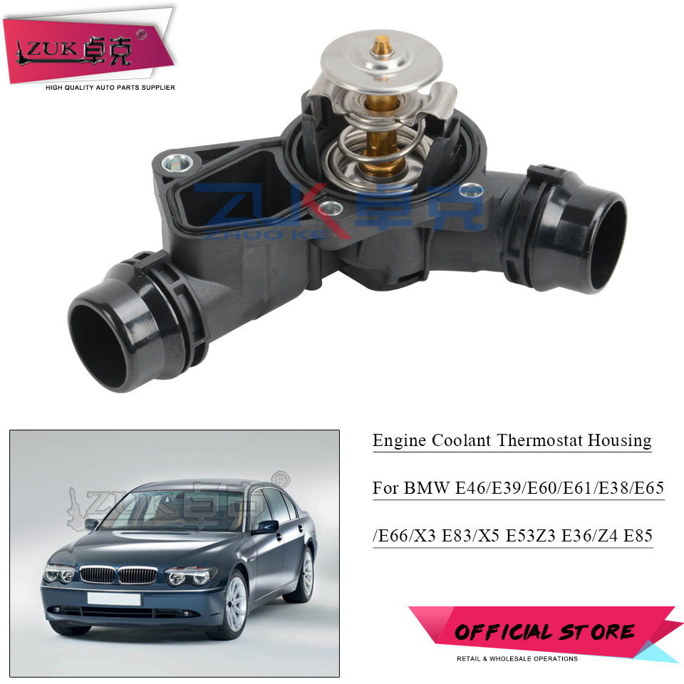 New Thermostat Housing Assembly For BMW E46 E39 E60 X5 X3 Z3 Z4 325 330 525 530