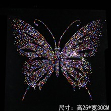 Colorful Butterfly Design Hotfix Rhinestone Heat Transfer Iron Sewing Rhinestone Motif Embellishment For garment Shoes Sweater