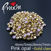 Hot !!! Pink opal Gold Claw 4mm,5mm,6mm,7mm Sew on Rhinestone Stone 4 holes use for clothing Accessories