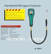 New Handheld Nitrogen Analyser G5 A1053