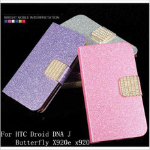Newest Shimmering Powder PU Leather Phone Case Cover For HTC Droid DNA J Butterfly X920e x920 Flip Phone Case With Card Slot