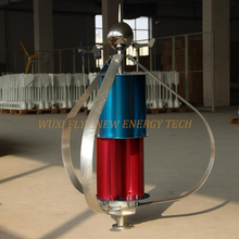vertical axis 200w wind mill free energy generator