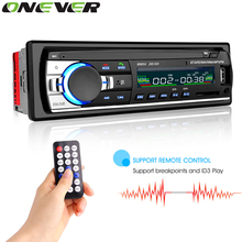 Onever Car Autoradio Stereo Player Bluetooth Phone AUX-IN MP3 FM/USB/1 Din/remote control 12V Car Radio Bluetooth Car Stereo(China)