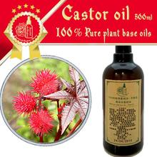 Free shopping Massage essential oil 100%pure plant base oils castor oil 500ml  From the heart of the beautiful