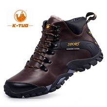 K-TUO Winter Waterproof Hiking Shoes Men Climbing Shoes Mountain Outdoor Sport Boots Non-Slip Breathable Hiking Sneakers KT-1611