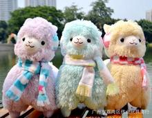 35cm,45cm Japan Alpaca Toy Giant Plush Toys Wearing Earflap Alpaca Plush Toys Kids Alpaca Christmas Gifts 5 Colors