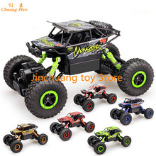 RC Car 4WD 2.4GHz Rock Crawlers Rally climbing Car 4x4 Double Motors Bigfoot Car Remote Control Model Off-Road Vehicle Toy DE318
