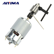 AIYIMA 1pcs New DC 12-24V 775 Miniature Mini Drill Perforated Angle Grinder Cutting Machine Electric Motor For Polished Drilling(China)