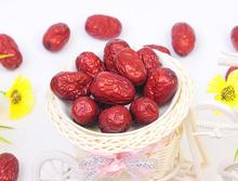500g Health Care Xinjiang specialty Ruoqiang  red dates jujube jujube red dates health 103020
