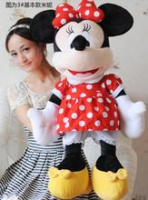 "Disney Minnie Mouse 18""22""30"" inches Plush Basic models Baby Stuffed Toy Kids Preferred quality assurance"