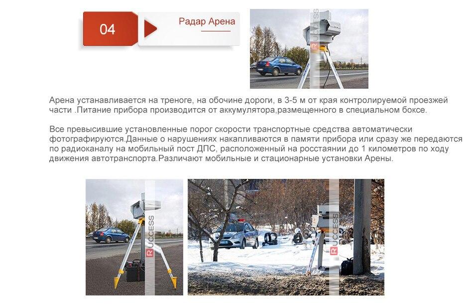 Ruccess Anti Radar Detector with GPS Speed Camera Detector Hidden Design 360 Degree X Ka L CT 2 in 1 Car Detector for Russia1 (6)