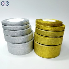 HL 6/10/12/15/20/40/50MM 1 Roll (25yard) Golden Glitter Silver Onions Riband Ribbons Wedding Cake Gift Decoration DIY Craft A311(China)