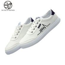 Gzpw cosplay fashion youth running shoes new student flat lace low cut canvas shoes 39-44(China)