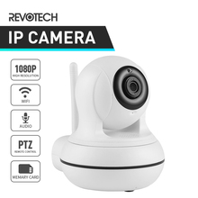Wifi FHD 1080P Audio Wireless Security Indoor IP Camera Night Vision Wi-fi IR-Cut 11LED PTZ Onvif CCTV Cam Network Baby Monitor