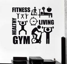 Popularne Sport Motivation Wall Kupuj Tanie Sport Motivation Wall