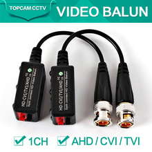 High Definition Transceiver 1Pair Video Balun UTP Cable Coaxial Adapter Support 200-450M Distance AHD/HDCVI/HDTVI Cameras
