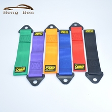 HB OMP Tow rope High Strength Nylon OMP Racing Car Towing Strap Universal JDM Tow Rope Racing Car Towing Strap Ropes Eye Bumper