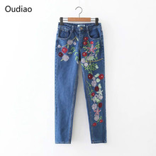 2017 Oudiao Brand Fashion Women Flower Embroidery Jeans Ladies Blue Denim Pants Skinny Femme Straight Jeans Pencil PantKZ0117