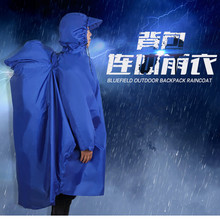 Outdoor Raincoats Backpack Rain Cover One-piece Rain Poncho Cape Unisex Hiking Camping Rain Gear YY282