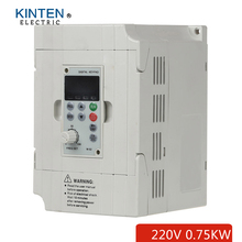 0.75KW Single phase input and 220v 3 phase output frequency converter/Variable speed drive/Frequency inverter