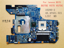 Free Shipping New New !! 48.4PA01.021 LZ57 MB for Lenovo B570 B570E motherboard V570 V570C motherboard HM65 PGA989 100% tested