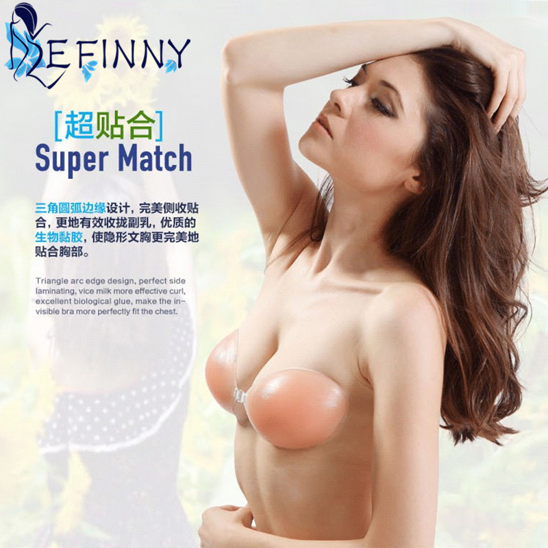 Sexy Strapless Backless Invisible Adhesive Silicone Gel Bra Breast Pad Cup A-D Newest 3