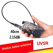 50 pieces UV5R walkie talkie antenna 771 SF SMA antenna SMA mother head Interface , 144/430MHZ Frequency ,Maximum power 10WATTS(China)