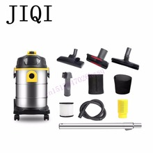 JIQI Vacuum cleaner household handheld wet and dry blow large power ultra strong silent barrel type 15L large capacity